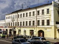 Владимир, улица Гагарина, дом 2. офисное здание