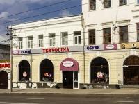 Владимир, улица Гагарина, дом 4. многофункциональное здание