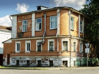 Vladimir, st Gertsen, house 2. prophylactic center