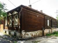 Владимир, Герцена ул, дом 3