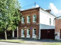 Vladimir, st Gertsen, house 4. prophylactic center