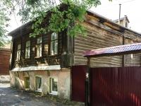 Владимир, Герцена ул, дом 5