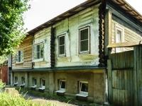 Vladimir, st Gertsen, house 14. Private house