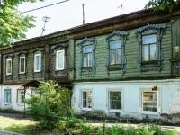 Vladimir, st Gertsen, house 16. Apartment house