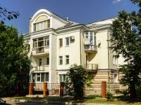 Vladimir, st Gertsen, house 20. Apartment house