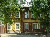 Vladimir, st Gertsen, house 31. Apartment house