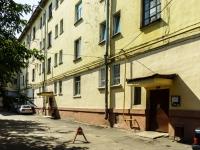 Vladimir, Dvoryanskaya st, 房屋 13. 带商铺楼房