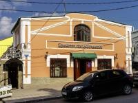 Vladimir, Devicheskaya st, 房屋 2А. 多功能建筑
