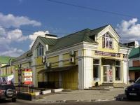 Vladimir, Devicheskaya st, 房屋 2Д. 多功能建筑