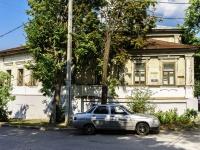 Vladimir, Podbelsky st, 房屋 1. 写字楼