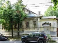 ,  , house 1. 写字楼