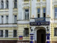 Владимир, улица Подбельского, дом 2. почтамт