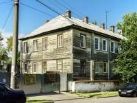 ,  , house 11А. 公寓楼
