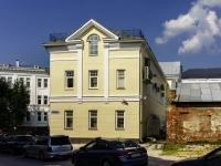 Vladimir, Pochtovy alley, 房屋 2. 写字楼