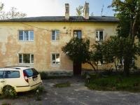 Vladimir,  , house 205. Apartment house