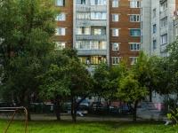 Vladimir, Surikov st, 房屋 26. 公寓楼
