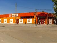 Кольчугино, супермаркет Дикси, улица 3-го Интернационала, дом 1