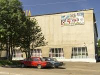 Кольчугино, улица 3-го Интернационала, дом 73. спортивный комплекс