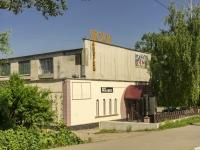 улица 3-го Интернационала, дом 73. спортивный комплекс