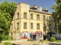 Kolchugino, The 3rd Internatsional st, house 81. Apartment house