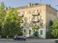 Кольчугино, улица 50 лет Октября, дом 8. многоквартирный дом
