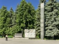 Kolchugino, st 50 let Oktyabrya. monument