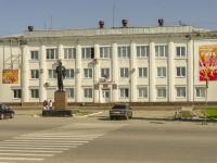 Кольчугино, органы управления Администрация г. Кольчугино, площадь Ленина, дом 2