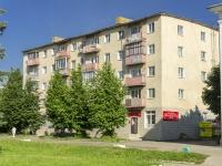 Kolchugino, Lenin st, 房屋 1. 公寓楼