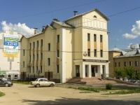 Kolchugino, Ln Oktyabrsky, house 2. governing bodies