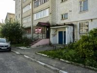 Kolchugino, Vedeneev st, 房屋 7. 公寓楼