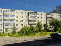 Кольчугино, улица Веденеева, дом 8. многоквартирный дом