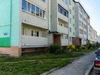 Кольчугино, улица Ломако, дом 16. многоквартирный дом