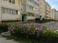 Kolchugino, Lomako st, 房屋 32. 公寓楼