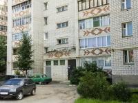 Кольчугино, улица Шмелева, дом 13. многоквартирный дом