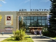Фото Cultural and entertainment facilities, sports facilities Petushki