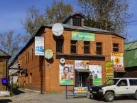 Петушки, улица Вокзальная, дом 87. многофункциональное здание