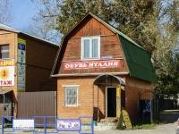 Petushki, Vokzalnaya st, 房屋 89. 商店