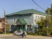 Петушки, улица Ленина, дом 12. банк