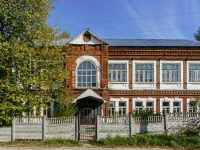 Петушки, улица Ленина, дом 96. офисное здание