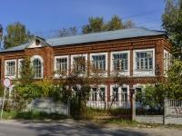 Petushki, Lenin st, house 96. office building