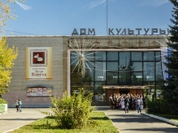 Petushki, Sovetskaya square, 房屋 3. 文化宫