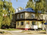 площадь Советская, дом 3А. многоквартирный дом