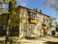 площадь Советская, дом 4. многоквартирный дом