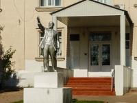 Petushki, monument В.И.ЛенинуSovetskaya square, monument В.И.Ленину