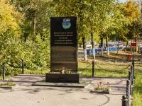 Петушки, площадь Советская. памятник Воинам-интернационалистам