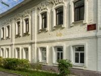 Suzdal, 保育院 Суздальский специальный (коррекционный) детский дом №3, Krupskoy st, 房屋 4