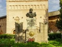 Suzdal, 纪念碑 Д.М.ПожарскомуLenin st, 纪念碑 Д.М.Пожарскому