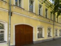 Суздаль, улица Ленина, дом 67. офисное здание