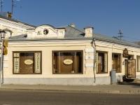 Suzdal, Lenin st, house 102. store