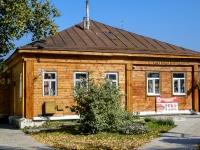 улица Варганова, дом 12. индивидуальный дом
